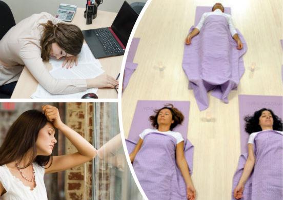 Что такое йога-нидра и какую помощь она может оказать психике человека? Советы по практике начинающим