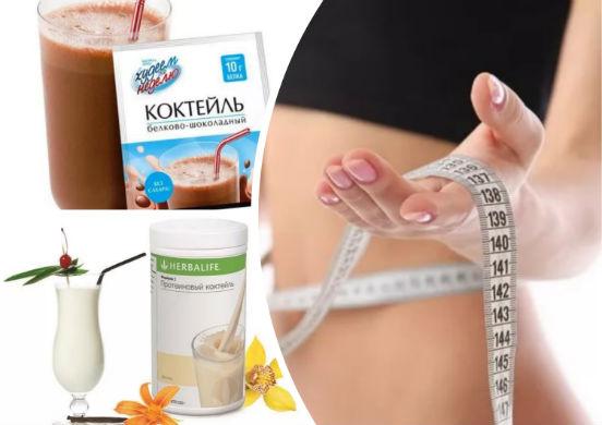 Протеиновый коктейль для похудения: когда и как пить