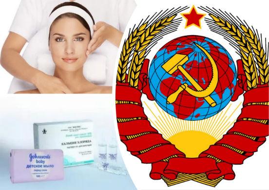 Пилинг-скатка времен СССР или глубокое очищение кожи лица в домашних условиях