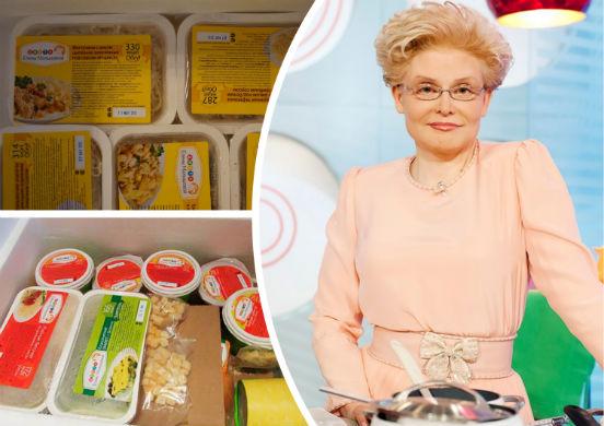 Диета Елены Малышевой официальная диета для похудения