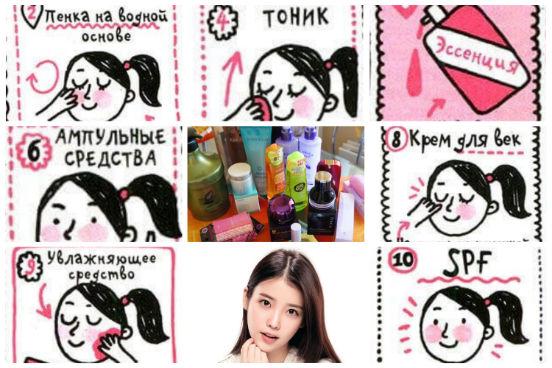 Как ухаживать за кожей лица по утрам, следуя корейской многоступенчатой системе ухода?