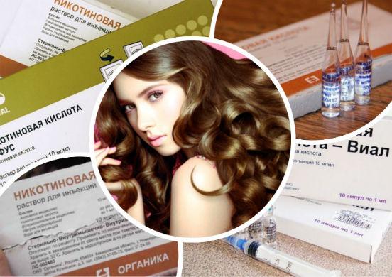 Никотиновая кислота для роста волос — как применять? Польза и побочные эффекты от применения никотиновой кислоты для организма