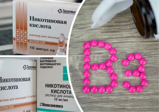 vitamin-В3