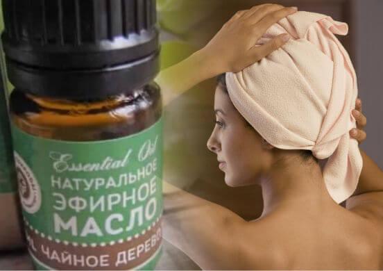 В чем польза масла чайного дерева для волос и как его правильно применять?