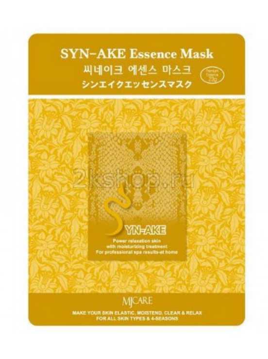 10 лучших корейских тканевых масок для лица, которые сотворят чудо с вашей кожей