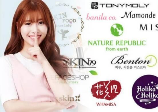 надписи корейских брендов