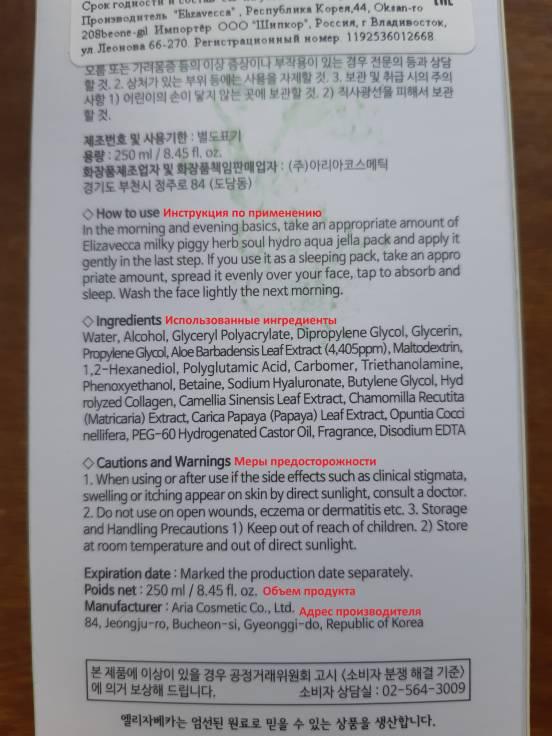 Как отличить оригинал корейской косметики от подделки? Лучшие советы и рекомендации